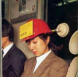 Japanesemetroinvention