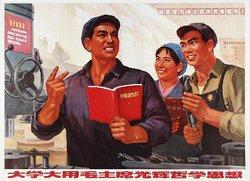 Maobookposter