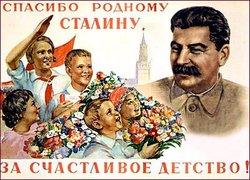 Stalinposter2_2